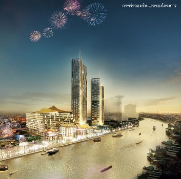 ICONSIAM For Sale150000000 baht